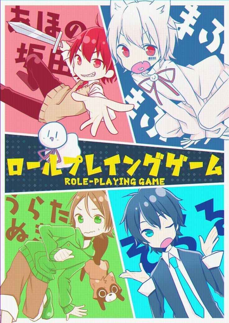 Role-playing Game!