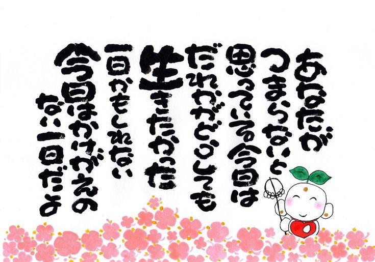 ありがとうの森 『ごえんの法則 ~五つの「えん」の意味を解く』小林正観 #ありがとう #ご縁 #小林正観小林正観 #words