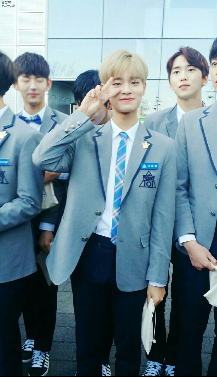 produce 101 season2 - Lee Daehwi by brand new music