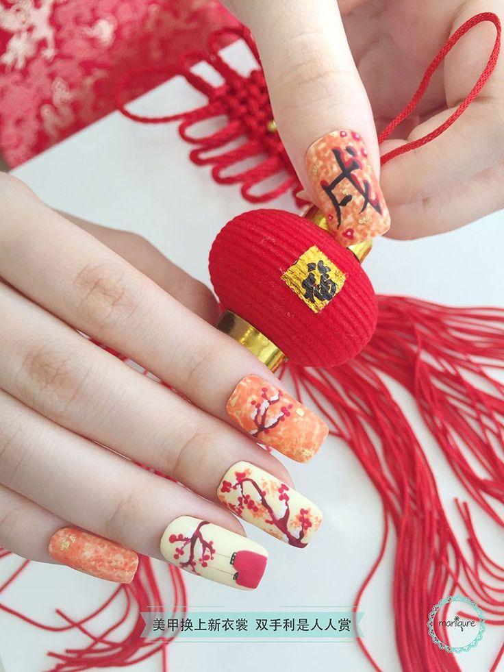 Best 25+ Cherry blossom nails ideas on Pinterest   Spring ...