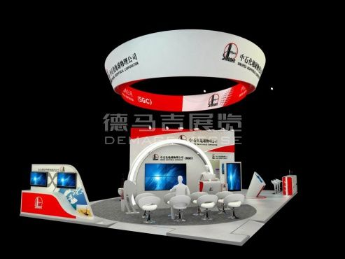 sinopec Holland,English Booth Design,China Petroleum & Chemical Corporation. Exhibition Hall Planning【Demage English Exhibition Company】