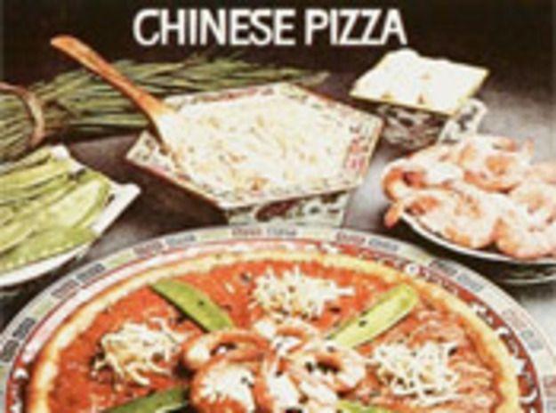 Vintage Pizza Ads from 'Vintage Ad Browser'   Slice Pizza Blog
