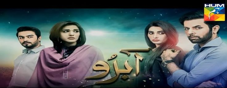 Abro Watch Best Collection of Pakistani Dramas, Music, Current News, Movies, Islamic Programs, Read Urdu Novels Play Games