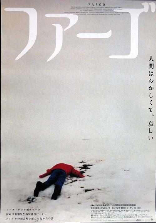 Fargo (1996, Joel and Ethan Coen) — Japanese movie poster.