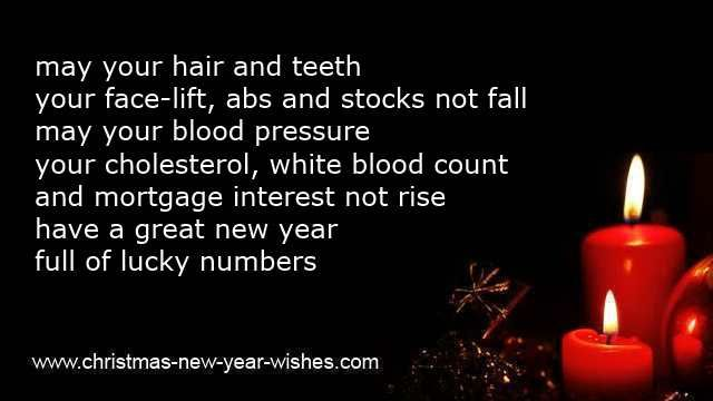 new year quotes 2015 family