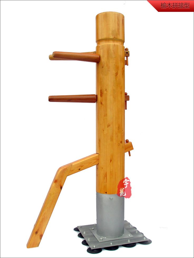 Fedex/DHL Chinese martial arts equipment Ip Man Wing Chun Wooden Dummy sets Wushu exercise Customized many gifts Wholesale-in Martial Arts from Sports & Entertainment on Aliexpress.com   Alibaba Group
