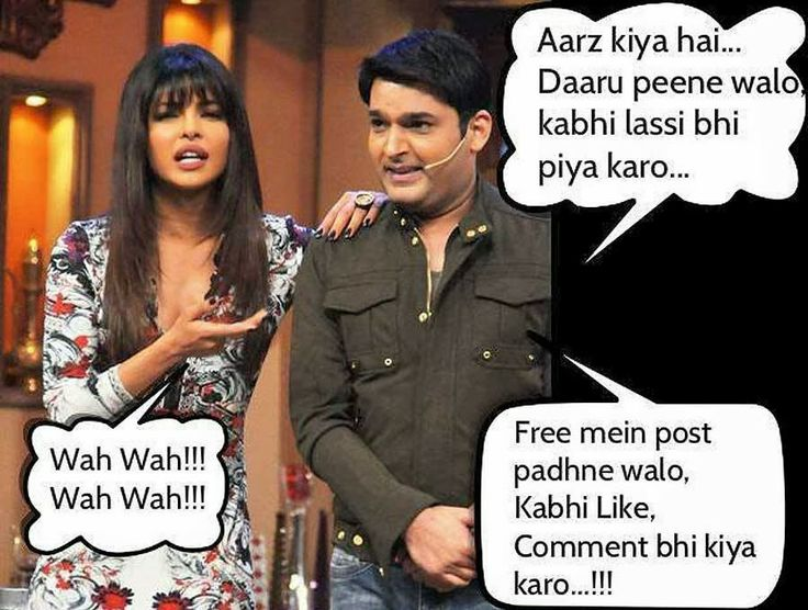 Kapil having fun with Indian Actress Priyanka Chopra on sets of Comedy Nights with Kapil