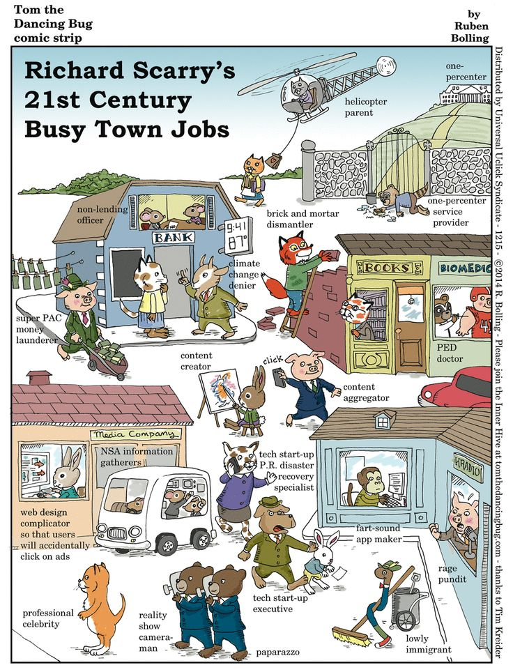 21st Century Busy Town Jobs