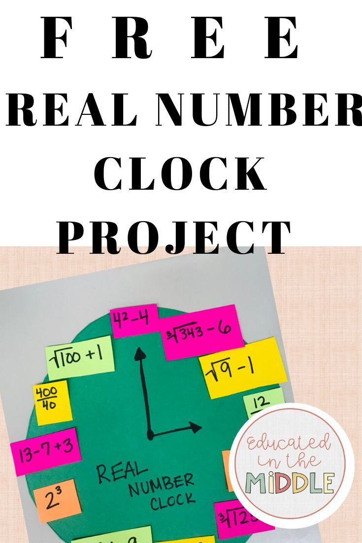 Free Real Number Clock Project Real Number System Real Numbers Number System Worksheets