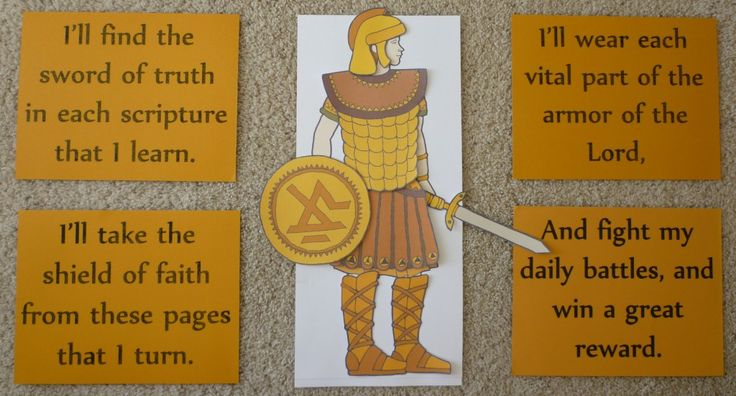 Really good armor of God lesson with printables.  Also teaches the second verse of Scripture Power.