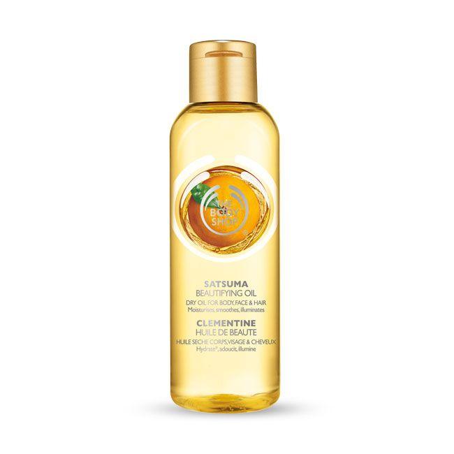 Vegan & Paraben Free Shea Butter Body Oil for Dry Skin | The Body Shop | The Body Shop ®