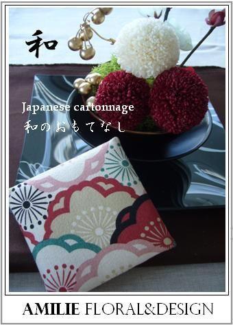横浜・みなとみらいのプリザーブド・カルトナージュサロン・スクール☆アミリフローラルデザイン