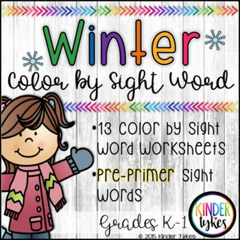 13 Winter themed Color by Pre-Primer Sight Word Worksheets. These printables are great for early morning work during the holiday season. What a great way to reinforce sight word learning! Also, these are great for our early finishers! Did you know that you get credits
