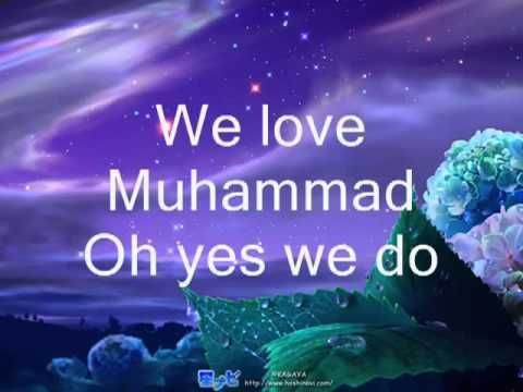 We Love Muhammad Life In Mecca: Volume 1 (DVD) - YouTube