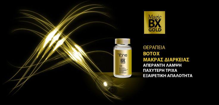 Magic Bx Gold Θεραπεία πάχυνσης της τρίχας για μαλλιά άμεσα πιο πλούσια, υγιή και λαμπερά!