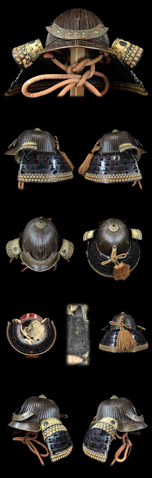 Japanese samurai helmet in details