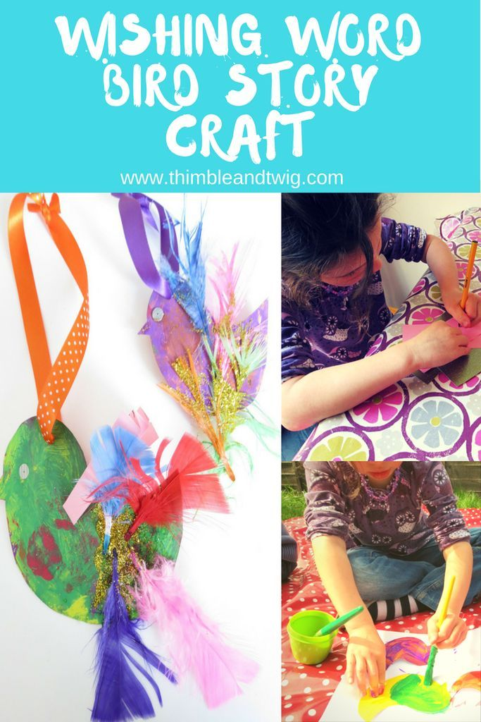 Make a Wishing Word Bird Story Craft. How to combine story writing and painting to make a beautiful bird!