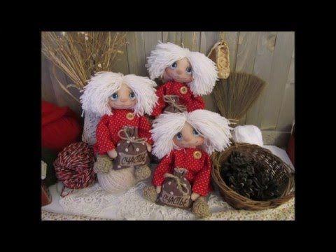 Как сшить оберег Домовёнка Кузю /Cшить авторскую куклу домового своими руками Beautiful Ideas - YouTube
