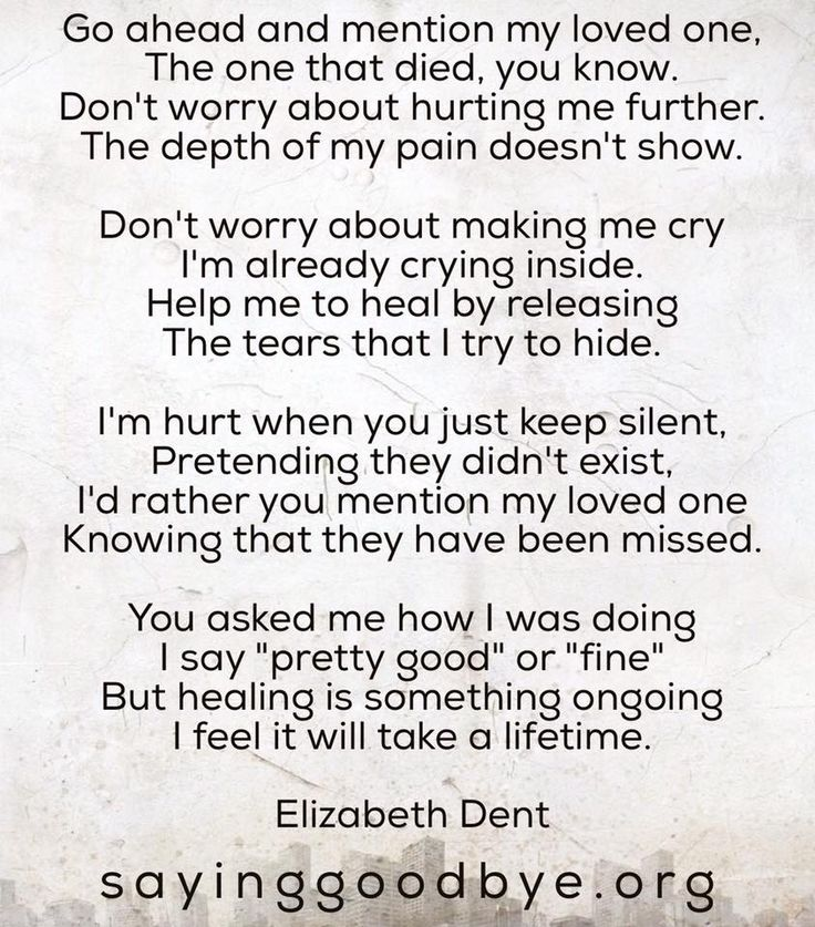 Love Each Other When Two Souls: 25+ Best Ideas About Grief Poems On Pinterest
