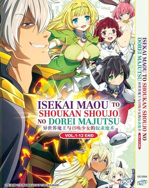 Isekai Maou To Shoukan Shoujo No Dorei Majutsu Season 2 : isekai, shoukan, shoujo, dorei, majutsu, season, ISEKAI, SHOUKAN, SHOUJO, DOREI, MAJUTSU, VOL.1-12, Summoning,, Anime, Smile,, Demon