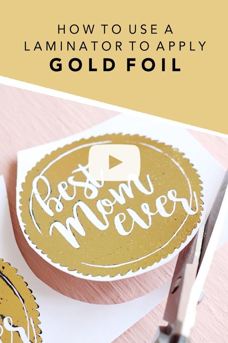 How To Add Gold Foil Using A Laser Printer And Laminator In 2020 Gifts Beard Care Kit Gold Leaf Diy