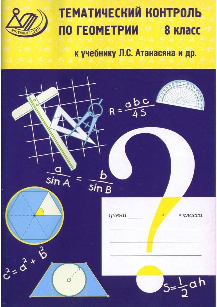 Гдз по русскому языку класс г.к.лима-орлова