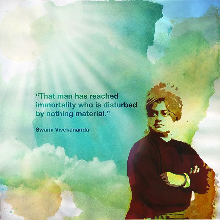 Vivekananda Quotes For Success: 83 Best Sacred Mantras From Avatars! Images On Pinterest