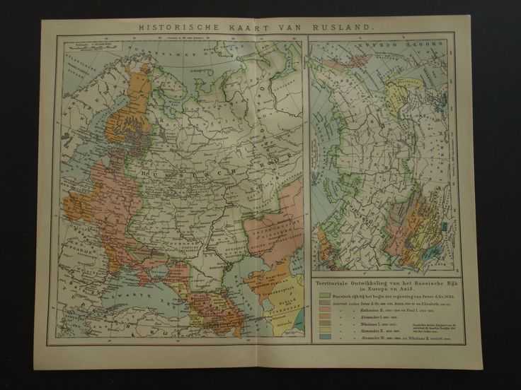 """Antique map of Russian history -  lovely 1910 original print conquest Tsar Peter the Great -  empire карта России 10x12"""" (25x31c) by DecorativePrints on Etsy"""