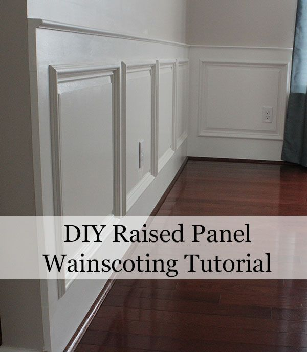 Raised Panel Wainscoting Plans WoodWorking Projects amp