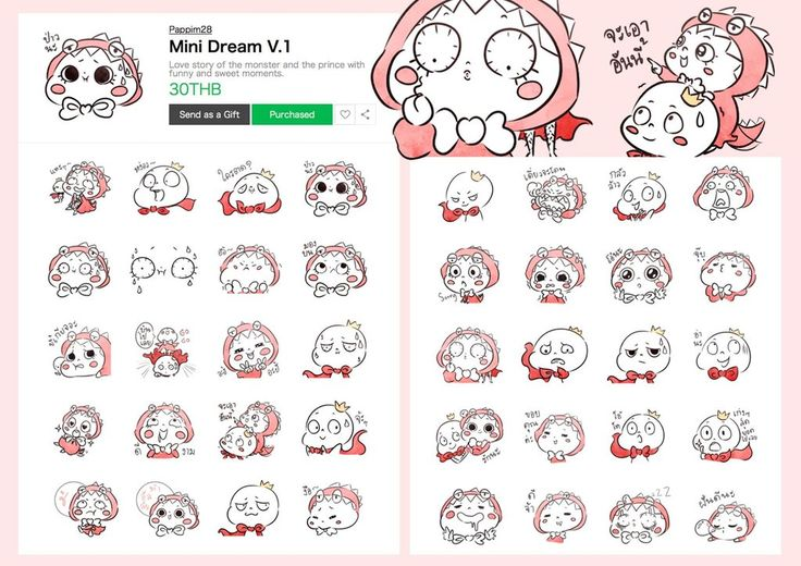 Mini Dream v.1 - My linesticker by Pappim28