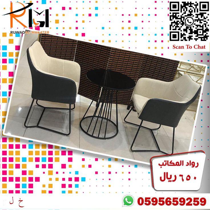 ركن قهوة بيج Decor Home Decor Furniture