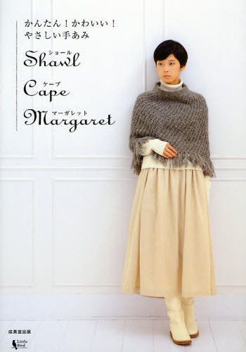 Easy, Kawaii Shawl, Cape, Margaret  Knit - Japanese Knitting & Crochet  Pattern Book for Women - B952