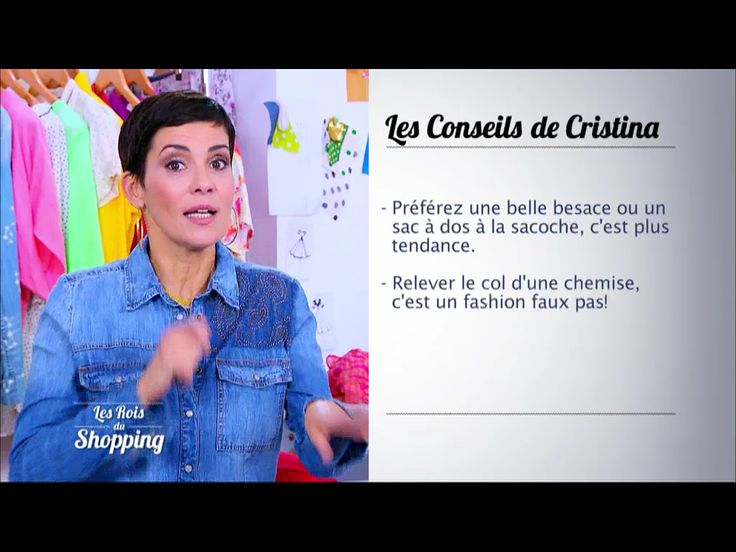 14 best les conseils de cristina cordula images on pinterest tips queens and silhouette - Conseil de cristina cordula ...