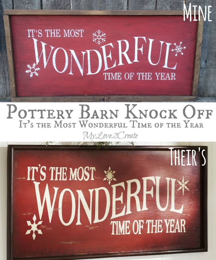 MyLove2Create, Potter Barn It's the most wonderful time of the year, a knock off
