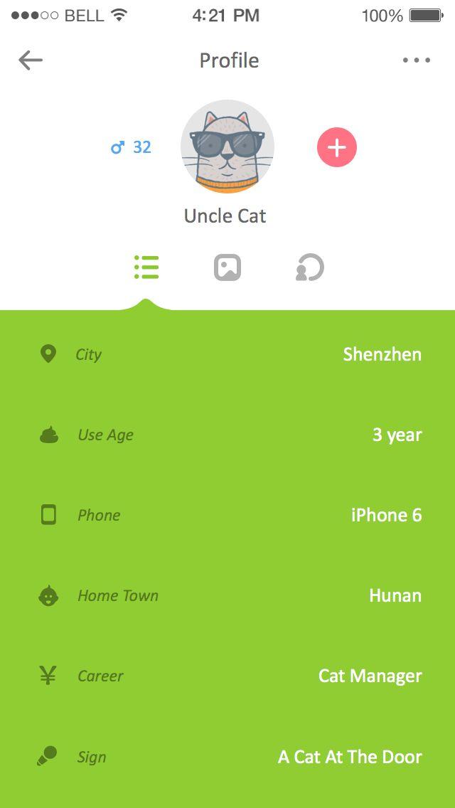 Dribbble - profile.png by kkwj #mobile #ui #ux #design #inspiration #navigation…