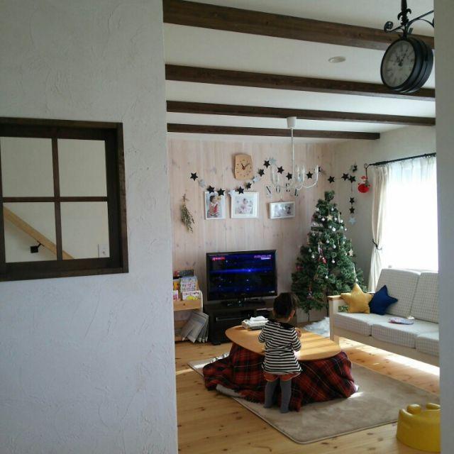 hironさんの、リビング,無印良品,照明,窓枠,こたつ,無垢床,ナチュラルインテリア,梁,クリスマスツリー,ナチュラルフレンチ,両面時計,のお部屋写真