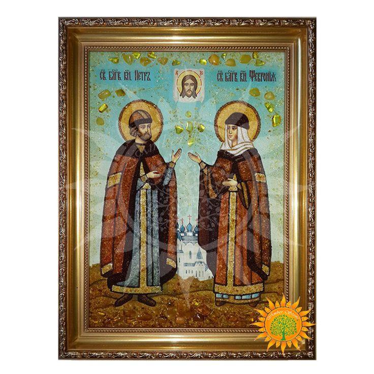 Икона святых Петра и Февронии из янтаря - Amber stone