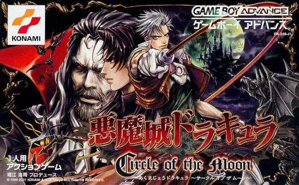 Castlevania Circle of the Moon Retro gaming art, Box