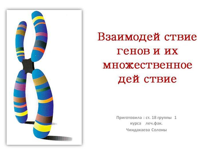 Гдз по русскому 5 класс по учебнику львова и львовой первой части