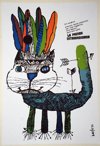 Cuban Movie Poster's as art