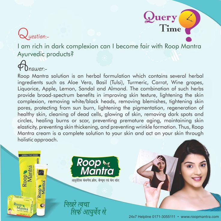 Roop Mantra #QueryTime #FAQ