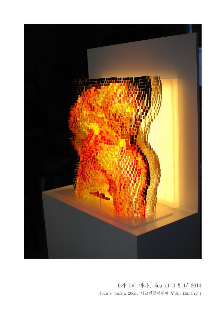 #sculpture Sea of Desire 2014