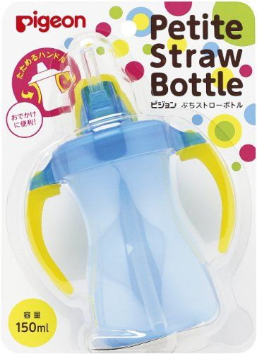 Pigeon Petit Straw Bottle Aqua Blue 150mL -- Check out this great product.Note:It is affiliate link to Amazon.