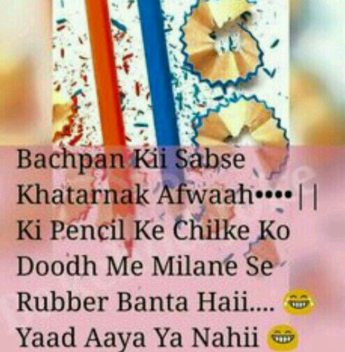 Fun Time Quotes In Hindi: 59 Best Images About Dosti On Pinterest