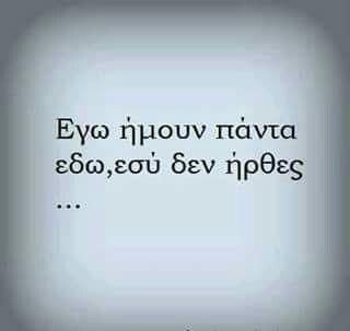 Not true..,