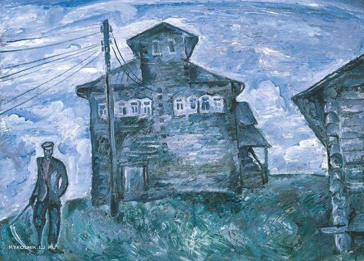 "Popkov Victor (USSR, 1932-1974) ""The House on the Edge of the Village"", 1968.  1968 Попков Виктор Ефимович (Россия, 1932 - 1974) «Самый крайний дом в деревне»."