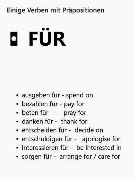 A few verbs with the preposition FÜR