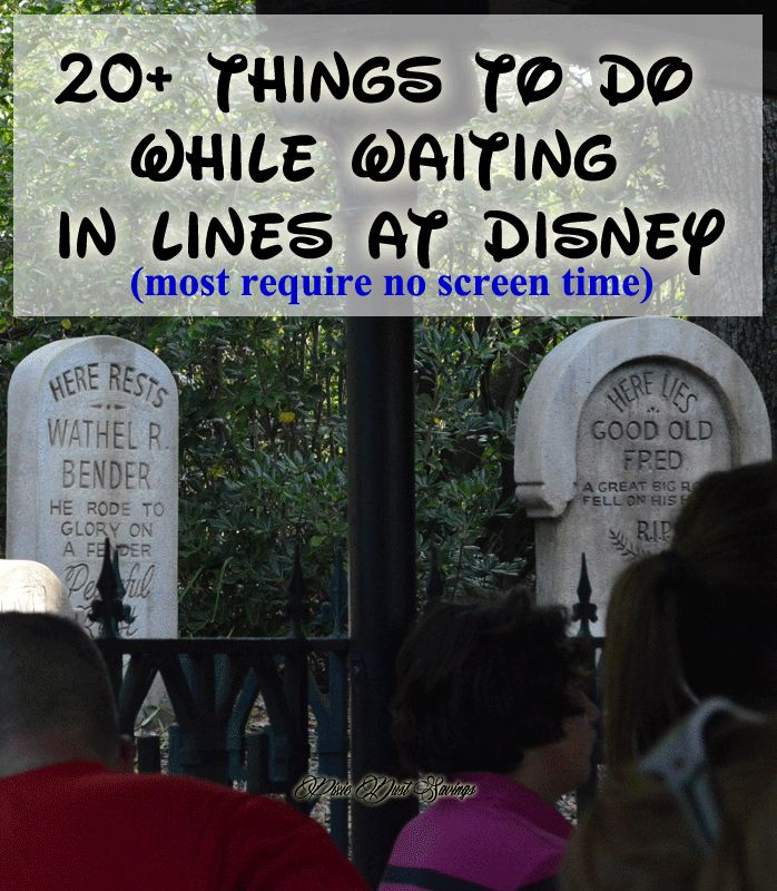 20+ Family friendly, Fun, and mostly technology-free Things To Do While Waiting in Line at Walt Disney World or any amusement park.