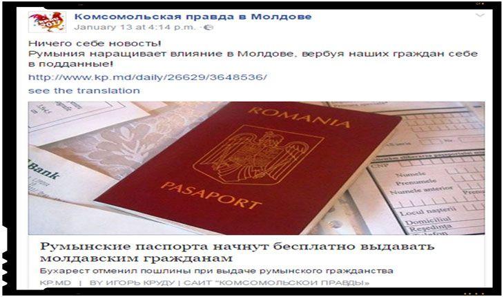 """Presa de limba rusa din Moldova nemultumita de reducerea taxelor pentru obtinerea cetateniei romane: """"Ne recruteaza cetatenii!"""". Filiala din Republica Moldova a ziarului moscovitKomsomolskaia Parvda (Комсомо́льская пра́вда), o publicatie """"moldoveneasca"""" de limba rusa ale carei afinitati pot fi usor banuite, comenteaza intr-o stire scurta asupra uneia dintre ultimele masuri luate de catre noua guvernare de…"""