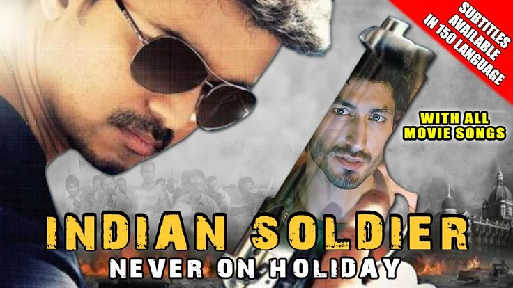 Free Indian Soldier Never on Holiday (Thupakki) 2015 Full Hindi Dubbed Movie With Tamil Songs | Vijay Watch Online watch on  https://www.free123movies.net/free-indian-soldier-never-on-holiday-thupakki-2015-full-hindi-dubbed-movie-with-tamil-songs-vijay-watch-online/